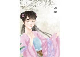 中国风手绘美女小寒节气