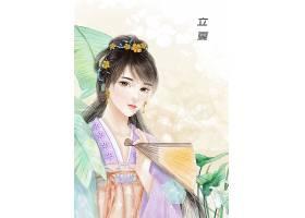 中国风立夏节气手绘美女