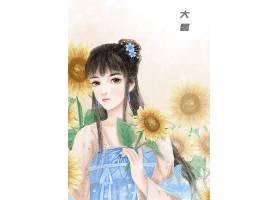 中国风大暑节气手绘美女