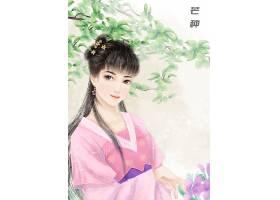 中国风芒种节气手绘美女