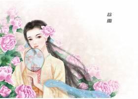 中国风谷雨节气手绘美女