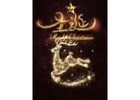 创意黑金圣诞节平安夜海报背景