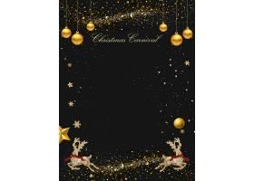 时尚高端黑金圣诞节平安夜海报背景
