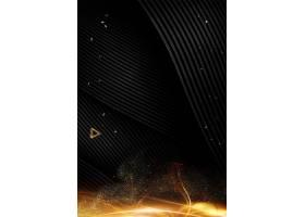 黑金三角形与光芒海报背景模板