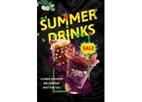 夏季甜品促销海报