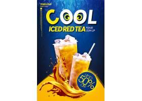夏季饮品促销海报