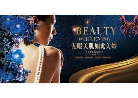 无暇肌肤女人背景美容院宣传海报