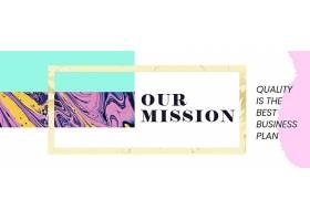 时尚艺术banner