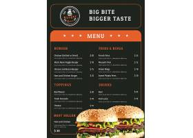 创意西餐汉堡菜单牌价目表模板