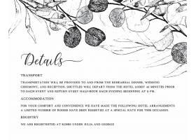 植物灰白装饰创意简洁个性英文图片分享模板