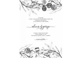 植物灰白创意简洁个性英文图片分享模板