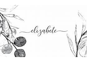手绘花卉素雅创意简洁个性英文图片分享模板