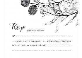 植物文艺创意简洁个性英文海报模板