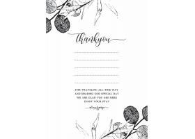 手绘植物创意简洁个性英文图片分享模板