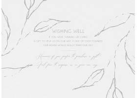 简洁文艺植物线条创意邀请函背景模板