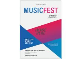 简洁红色蓝色图案音乐节海报模板