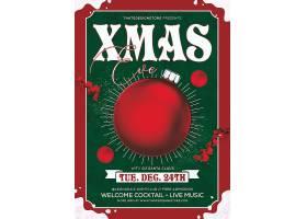 红绿色圣诞节海报模板