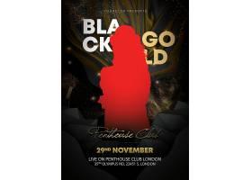 创意红色个性人物背景黑色星期五促销海报