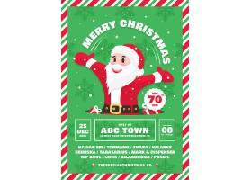 绿色卡通圣诞节海报图片