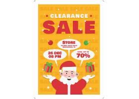 黄色卡通圣诞节海报图片