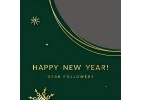 新年快乐主题创意简洁个性英文海报模板