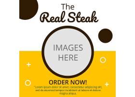 可爱风格创意简洁个性英文图片分享模板