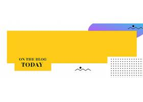 时尚个性黄色twitter,facebook封面模板