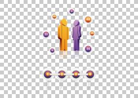 信息图表图表,创意人ppt PNG剪贴画紫色,模板,文本,人民,royaltyf