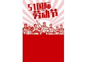 红色背景与红色工农民背景