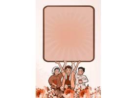 花朵与工农民背景图片