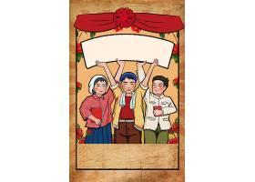 创意复古中国风三人举牌劳动节模板图片