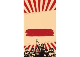 劳动节背景模板 (9)