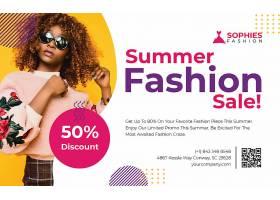 创意个性黑人女性购物海报背景