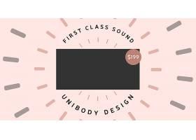 二维码创意个性英文促销标签模板图片