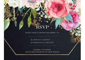 浪漫水彩花卉植物婚礼邀请函封面模板