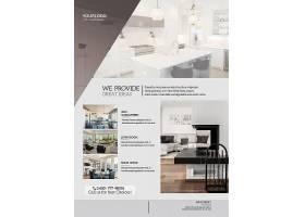 家装公司网页模板