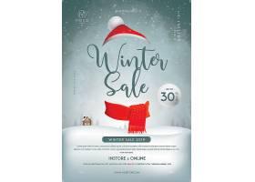卡通雪景与围巾背景圣诞节海报图片
