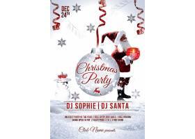 白雪背景圣诞节海报模板图片
