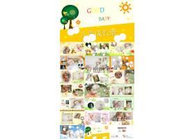 儿童成长电子画册ppt模板