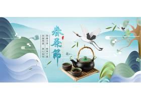 2020年春茶上新电商仙鹤风海报banner模板