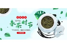 2020春茶上新促销电商海报banner模板