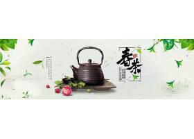 2020年春花茶上新电商海报banner模板