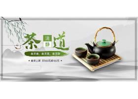 茶壶茶具背景新茶上新海报