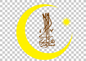 古兰经伊斯兰节日伊斯兰建筑,伊斯兰教的伊斯兰穆斯林PNG剪贴画食