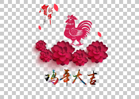鸡中国新年中国生肖海报公鸡,公鸡Tait PNG剪贴画爱,心,节日元素,
