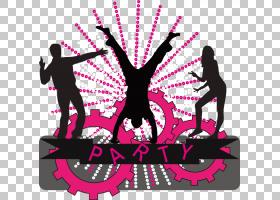 Logo Party People(Dirty Version),动态剪影数字PNG剪贴画动物图片