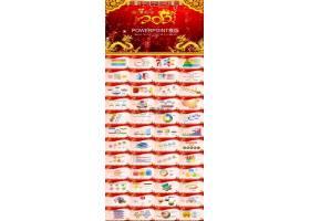 简约红色公司业绩报告新年计划ppt模板