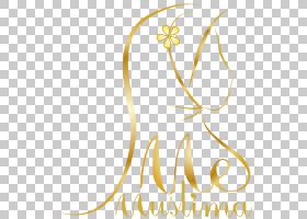 穆斯林伊斯兰教标志博客开斋节,Fitr,斋月PNG剪贴画叶,节假日,文