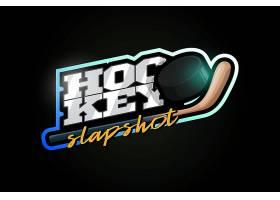 创意卡通个性冰球logo