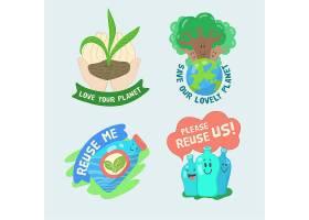 环保自然图标